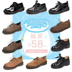 Kai Manli broke the code clearance 58 yuan! August 21st 0 o'clock to open the rob! in the small leather shoes flat shoes female students