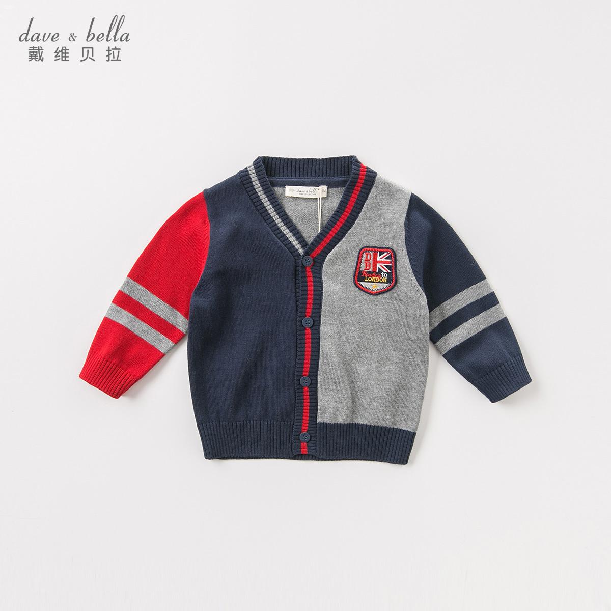 davebella戴维贝拉2018秋新款英伦风男童毛衣 宝宝针织开衫DB8432