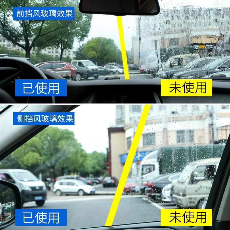 汽车后视镜防雨剂贴膜镀膜长效挡风玻璃清洁除驱水剂倒车镜防雾剂