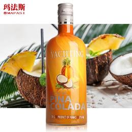 玛法斯 法国原装进口洋酒 游艇会椰子菠萝味利口酒(配制酒) 果酒