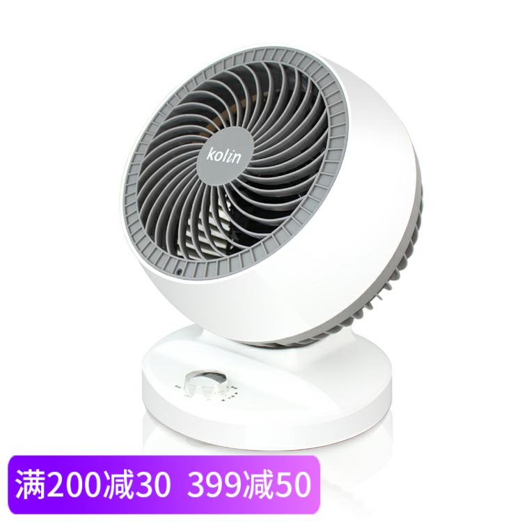 台湾Kolin歌林9寸3D电风扇台式涡轮风扇对流空气循环扇节能换气扇