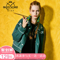 Artmi green star pattern collar collar short paragraph single row multi buckle stitching women's jacket