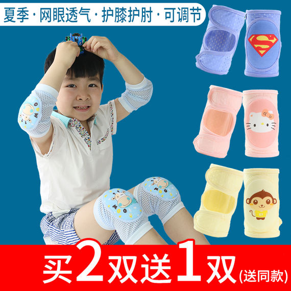 Baby knee pads baby toddler toddler crawling knee sets breathable spring summer children shatter-resistant children elbow summer