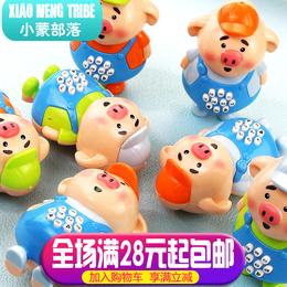 儿童小萌猪早教故事机宝宝益智男孩女孩声光音乐0-1-2-3-4岁玩具