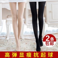 Spring and autumn stockings pantyhose thick bottoming socks female anti-hook silk velvet flesh-colored stockings autumn and winter models were thin