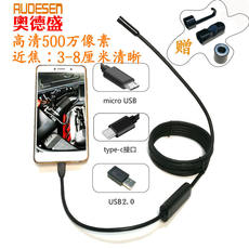 5 million car engine carbon film endoscope waterproof HD camera pipe auto repair industrial Android mobile phone