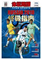 2018 Guide to Watching the World Cup Full List Sports Tier Weekly Spot Photographed