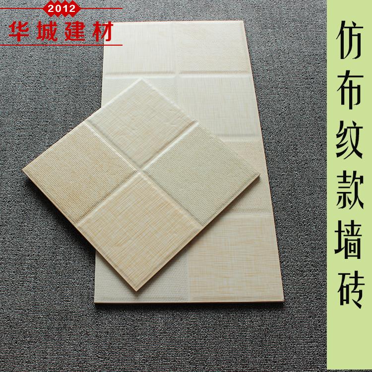 仿布纹厨房墙砖300 600卫生间瓷砖防滑地砖暗花瓷片亮面不透水图片