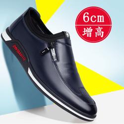 夏季新款男士内增高鞋男商务休闲鞋真皮透气韩版潮流百搭男鞋皮鞋