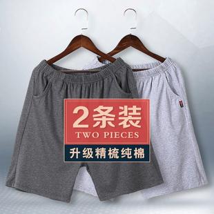 夏季睡裤男士纯棉短裤薄款全棉五分裤宽松大码休闲居家裤衩2件装