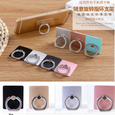 Mobile phone ring buckle bracket paste mobile phone universal lazy people rotating ring buckle flat bracket digital gifts