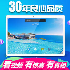 New ten-core 8G running tablet Android 12-inch smart 10 HD ultra-thin full Netcom mobile phone two in one