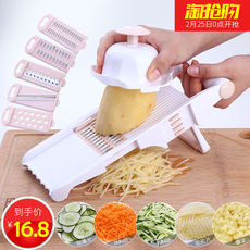 Kitchen multi-function cutting artifact grater radish potatoes Scratch grater grater stainless steel household