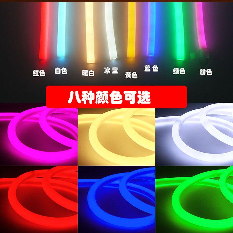 12V户外 防水LED 圆形发光 灯带彩色 贴片柔性工程霓虹灯管软灯条