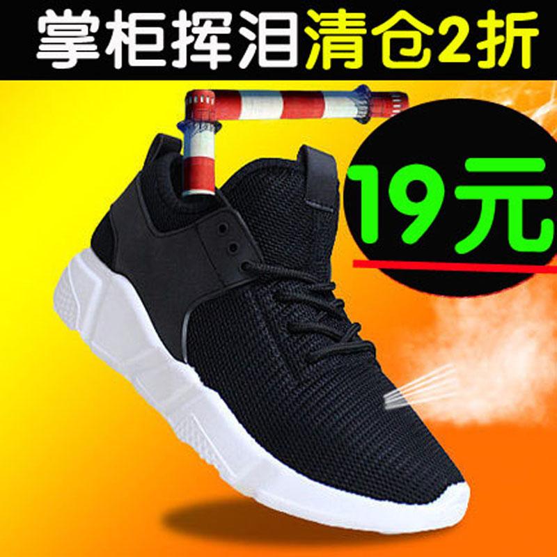 2018新款夏季透气帆布鞋百搭男士韩版潮流休闲板鞋运动男鞋子潮鞋