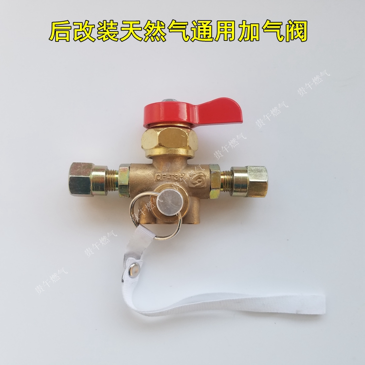 cng配件充气阀t3h加气阀cng充气阀加气嘴汽车天然气油图片