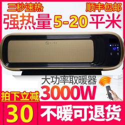 浴霸壁挂式风暖空调型取暖器卫生间浴室防水家用大功率挂墙暖风机