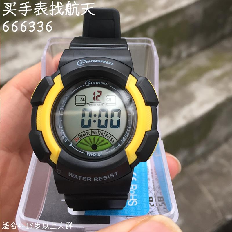 黄色变形金刚配色名瑞品牌小学生男童时尚手表电子表夜光防水耐摔