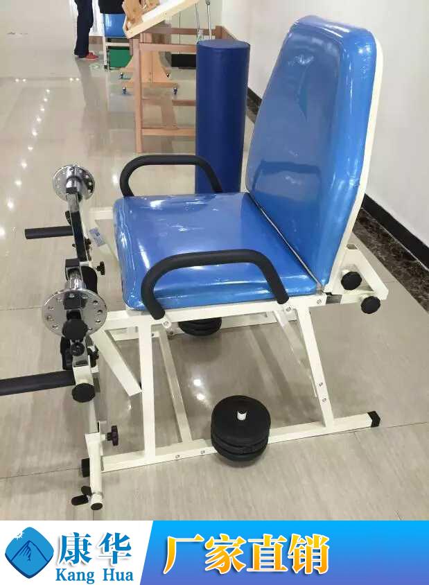 股四头肌训练器材家用儿童**椅子下肢关节力量康复老人锻炼腿部