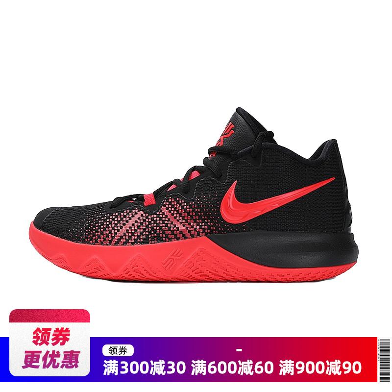 Nike耐克 19秋新品男子KYRIE FLYTRAP EP 欧文4篮球鞋 AJ1935-006