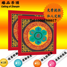 Temple ceiling ancient building painting art ceiling Buddha temple ceiling PVC inkjet ceiling sound-absorbing moisture Tibetan red