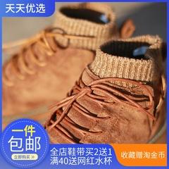 橙小白皮鞋鞋带圆形 男女休闲马丁军靴子黑白棕色细打蜡鞋绳带子