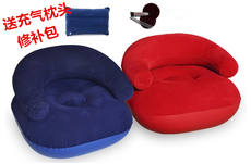 Send Inflatable Pillow Single Inflatable Sofa Flocking Sofa Lounger Sofa Leisure Sofa TV Chair