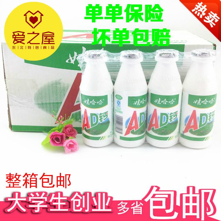 娃哈哈AD钙奶饮料220gX24瓶 含乳饮料 乳制品新日期特价 多省包邮
