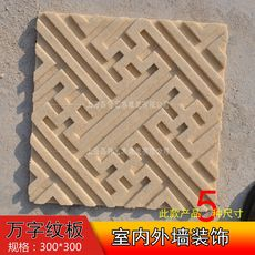 4D sandstone TV background wall brick sandstone plate porch culture wall sandstone TV background