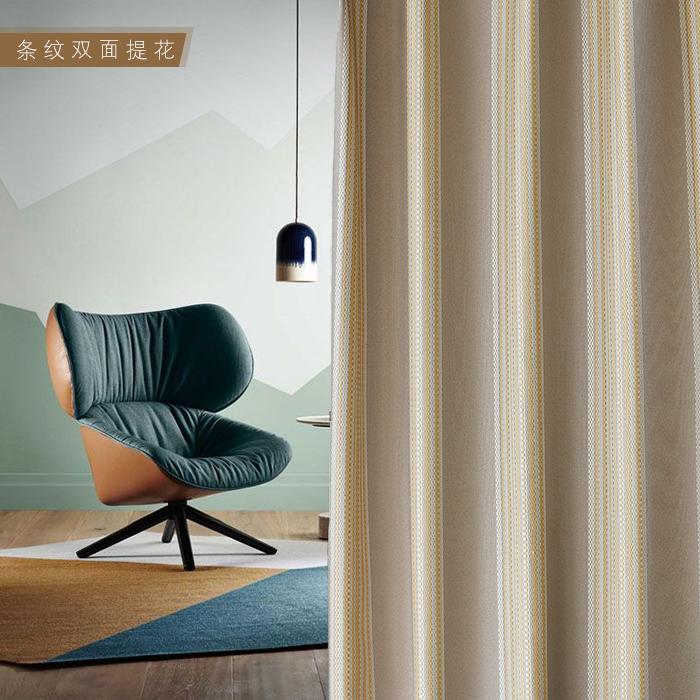 浅灰紫色黄色条纹素色提花北欧现代简约时尚客厅卧室特价窗帘定制