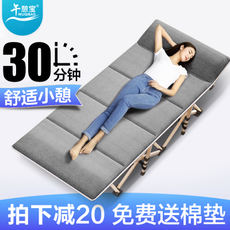 Wu Hao Bao folding bed single bed adult adult bed siesta lounge chair office simple bed marching escort
