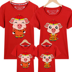 2019 Year of the Pig, Year of the Pig, Pig Year, Family, Red Short Sleeve T-Shirt, Men's and Women's New Year's Day, Half-Sleeve