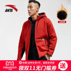 Anta jacket men's sportswear 2018 winter basketball jacket plus velvet thick sweater knit top hoodie