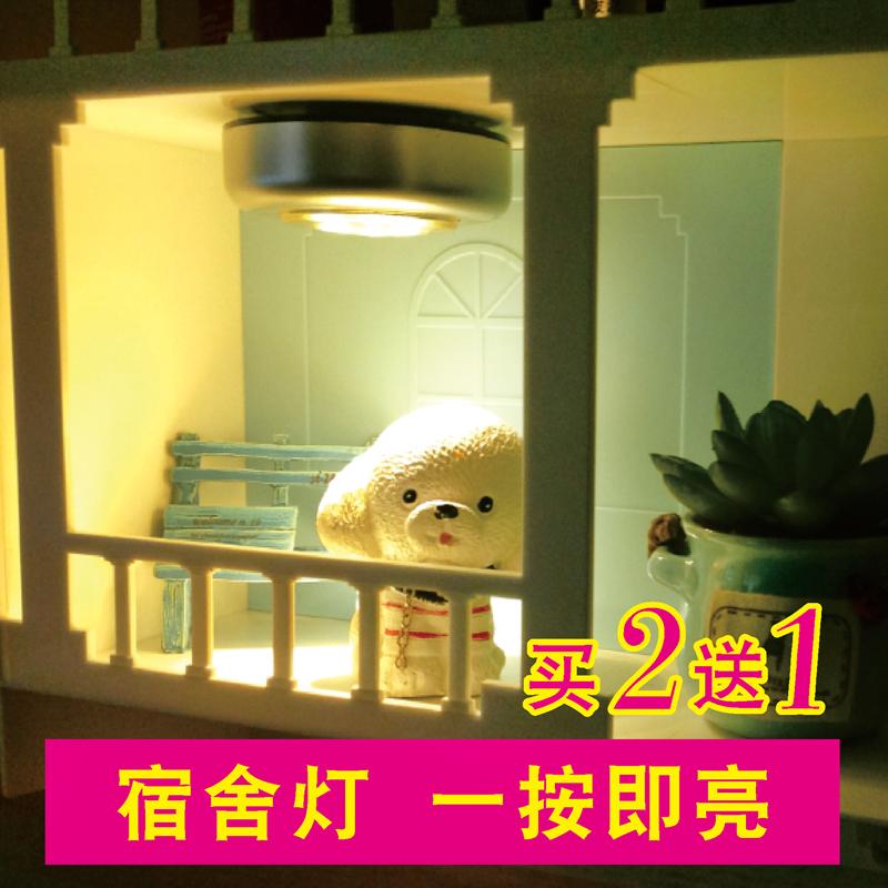 创意led床头灯卧室装饰节能啪啪灯学生宿舍寝室神器拍拍灯小夜灯