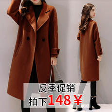 Anti-season clearance 2018 autumn and winter new Korean version of the woolen coat female long section loose thin waist over the woolen coat