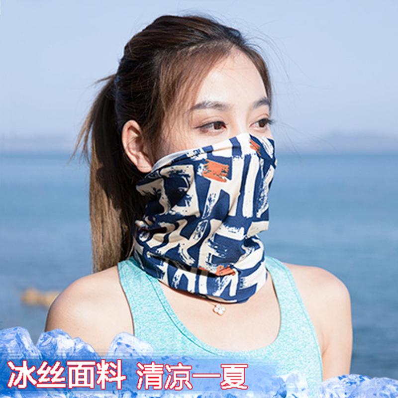 冰丝魔术头巾男女夏季冰巾围脖户外防晒面罩钓鱼面巾脖套骑行装备