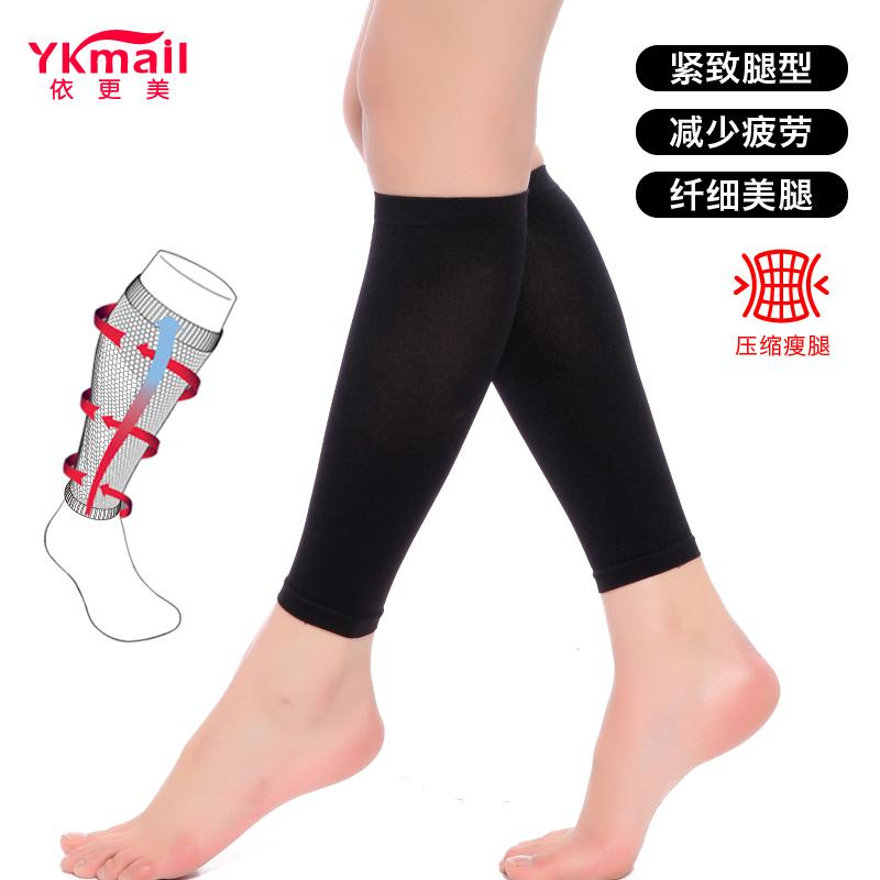 ✅瘦小腿压力套女美腿袜塑小腿长跑运动袜大腿空调袜秋冬保暖加厚