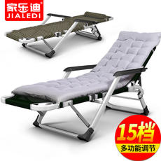 Jia Ledi folding chair lunch break office chair backrest lazy simple beach chair leisure folding bed home