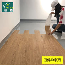 Self-adhesive PVC floor home floor stickers thick wear-resistant waterproof rubber bedroom floor