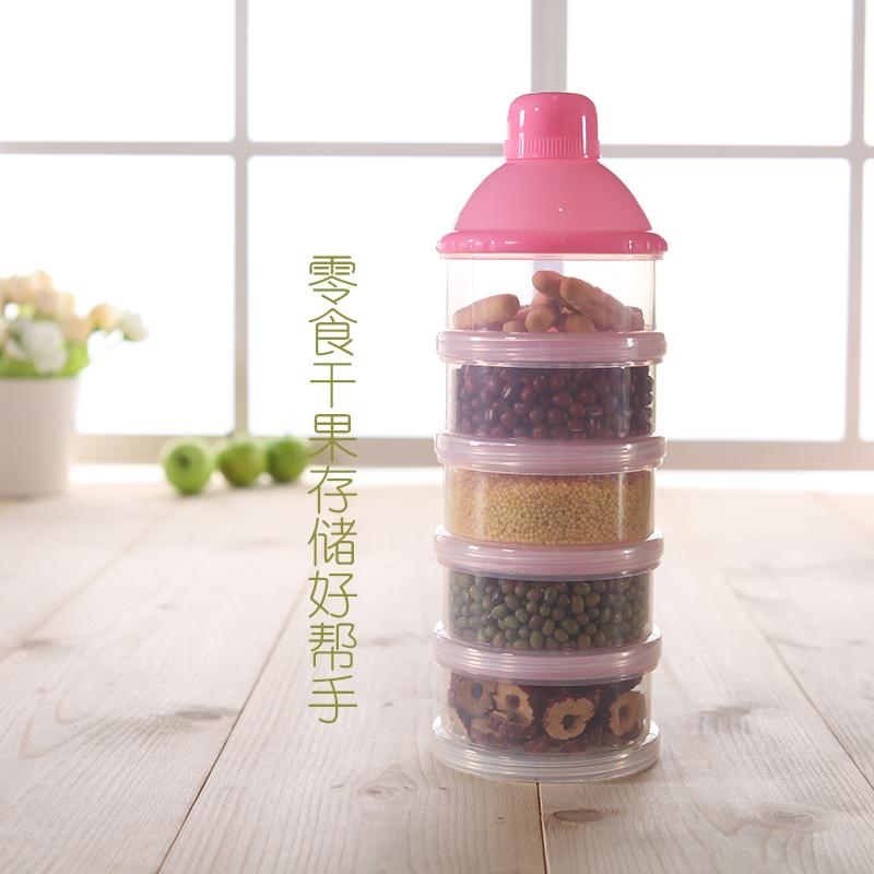 宝宝奶粉盒便携盒外出装奶粉格罐婴儿分装盒分盒大容量小号便携式