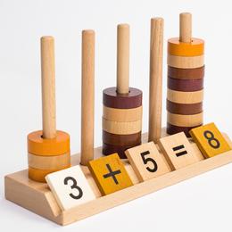 早教玩具木制数字儿童启蒙益智套柱计数器算数计算架教具1-3-6岁
