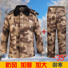 Army coat men's winter thickening cold overalls suit wear-resistant long section labor insurance clothing camouflage desert coat