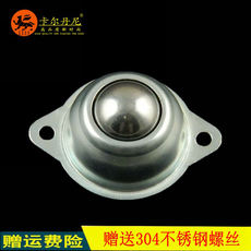 Conveyor ball bull's eye wheel universal ball bull's eye bearing universal ball steel ball wheel transfer ball machine wheel universal wheel