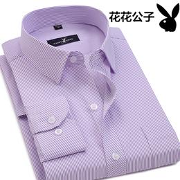 夏秋薄款男士全棉条纹休闲长袖衬衫修身大码男装商务中年免烫衬衣