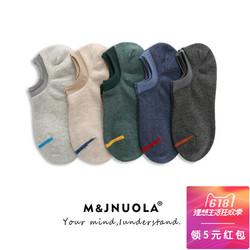 米吉诺拉夏季素色基础款低帮浅口全棉短袜男士日系百搭运动船袜子