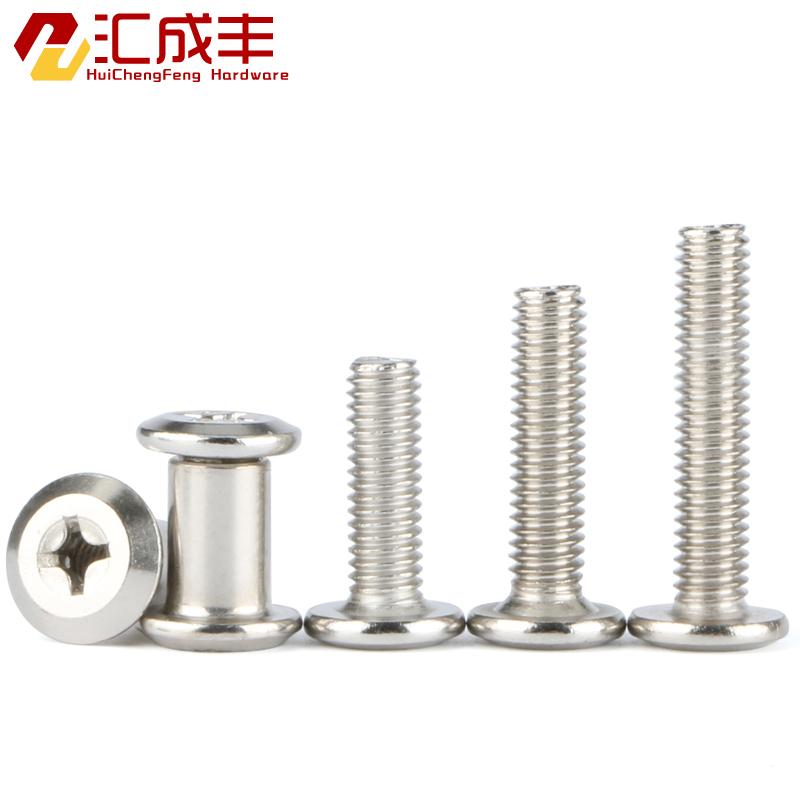 平板螺母/夹板螺帽/对接螺丝/对敲组合螺丝/对锁子母钉套装螺杆M6