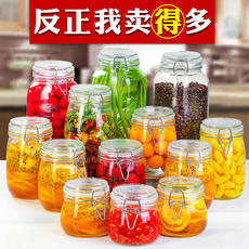 Sealed cans, glass, food bottles, honey, lemon, passion fruit, pickles, jars, lids, household small storage jars