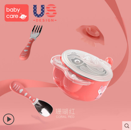 正品babycare儿童餐具宝宝注水保温碗勺套装不锈钢婴儿吸盘辅食碗