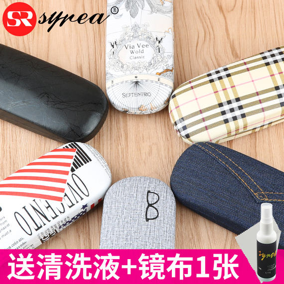 Glasses case male myopia eye box female simple new small fresh student creative personality sunglasses sunglasses case