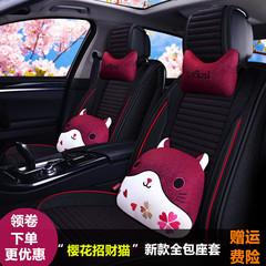 汽车坐垫四季通用全包围座椅亚麻座套秋冬季专用卡通布艺座垫套女
